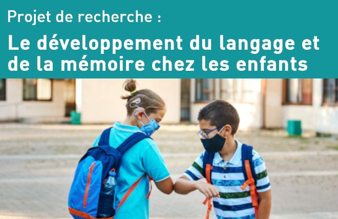 actu-développement langage et mémoire chez les enfants implantés